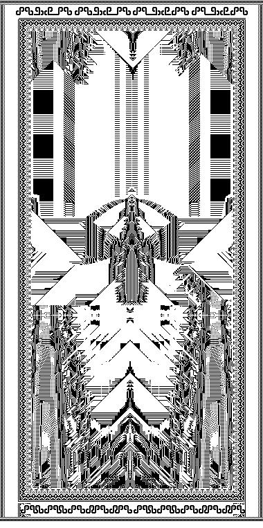 teppich_knitme9